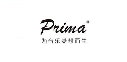 PRIMA是什么牌子_PRIMA品牌怎么样?