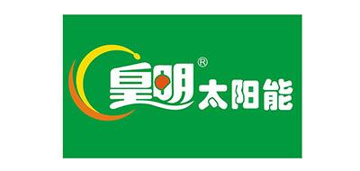 太阳能热水器十大品牌排名NO.2