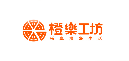 橙乐工坊是什么牌子_橙乐工坊品牌怎么样?