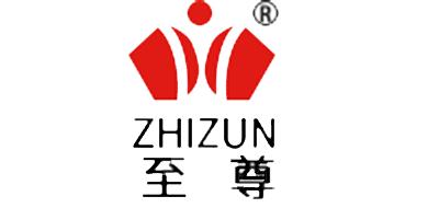 ZHIZUN是什么牌子_至尊品牌怎么样?
