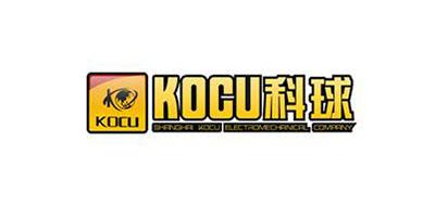 Kocu是什么牌子_科球品牌怎么样?
