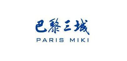 巴黎三城是什么牌子_巴黎三城品牌怎么样?