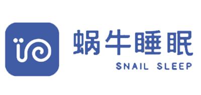 SNAIL SLEEP是什么牌子_蜗牛睡眠品牌怎么样?
