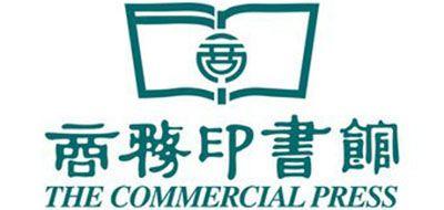 The Commercial Press是什么牌子_商务印书馆品牌怎么样?
