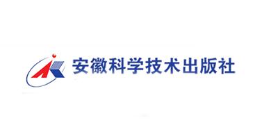 安徽科学技术出版社是什么牌子_安徽科学技术出版社品牌怎么样?
