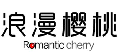 Romantic cherry是什么牌子_浪漫樱桃品牌怎么样?