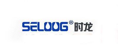 SELOOG是什么牌子_时龙品牌怎么样?