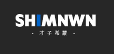 才子希蒙是什么牌子_才子希蒙品牌怎么样?