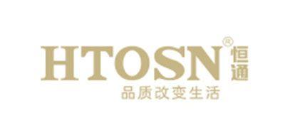 HTOSN是什么牌子_恒通品牌怎么样?