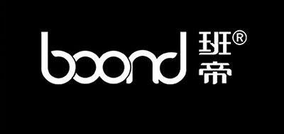 BOOND是什么牌子_班帝品牌怎么样?