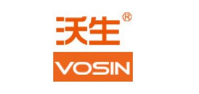 VOSIN是什么牌子_沃生品牌怎么样?