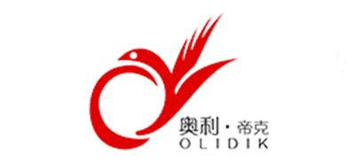 OLIDIK是什么牌子_奥利帝克品牌怎么样?