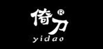 YIDAO是什么牌子_倚刀品牌怎么样?