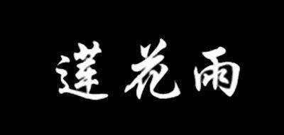莲花茶十大品牌排名NO.6