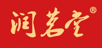 润茗堂是什么牌子_润茗堂品牌怎么样?