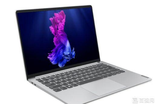 联想小新Pro 13笔记本锐龙版开售:到手4499元-1
