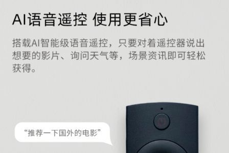优派推出Q5智能投影仪:到手3199元-2