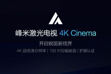 峰米激光电视4K Cinema正式发售:4K分辨率-1