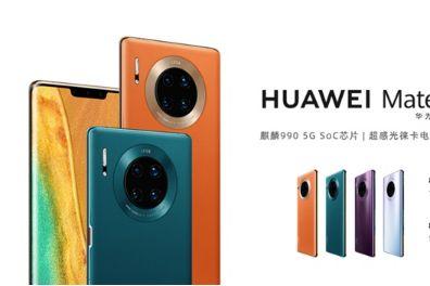 华为Mate30系列5G版今日正式开售:4999元起-2