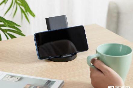 小米20W立式无线充电板上架众筹:众筹价仅79元-1