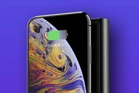 紫米推出无线充移动电源套装:iPhone充电一套搞定-2