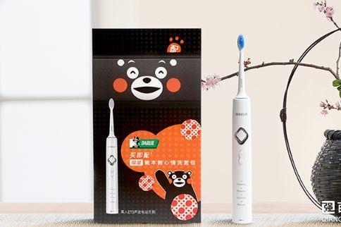 黑人x熊本熊:推出限量款成人电动牙刷-3