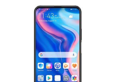 华为曝光新款手机Y9s:升降式摄像头设计-3