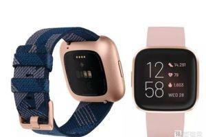 Fitbit Versa二代疑现身,智能手表功能多-2
