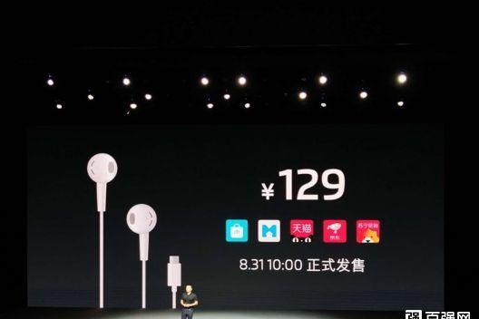 售价129元!魅族发布EP3C Type-C耳机-1