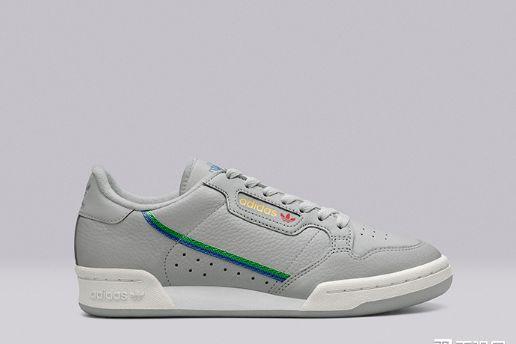 adidas Originals 发布新款 Continental 80:百搭多种配色-3