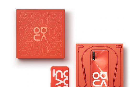 华为nova5 Pro星耀限定礼盒(珊瑚橙)开售:搭载麒麟980处理器-1