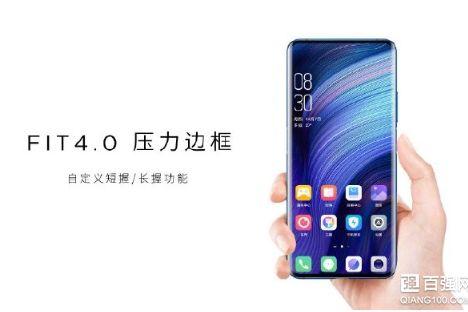 努比亚Z20双屏智能手机正式发布:骁龙855 Plus-3