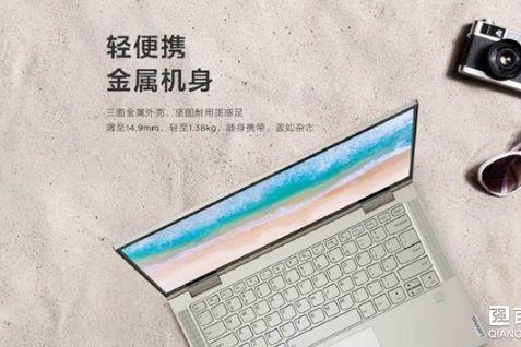 联想YOGA C740翻转本发布:售价6799元-3