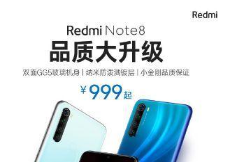 Redmi Note 8将于9月17日正式开售:搭载骁龙665-1