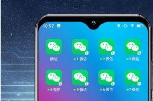 金立K3长续航手机正式发布:QQ微信可以开8个-3