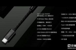 魅族HiFi解码耳放PRO开售:售价269元-2