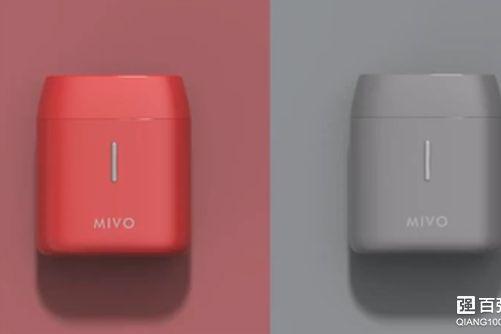 "MIVO推出真无线耳机:可变为""颈挂式""耳机-2"