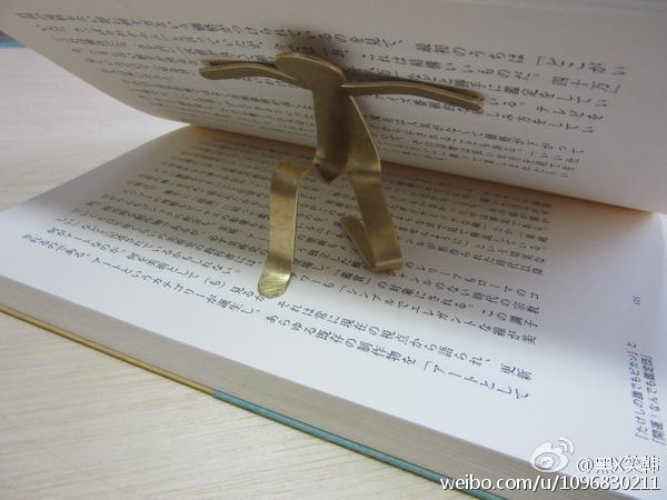 这书签碉堡了!