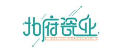 BEIFU是什么牌子_北府瓷业品牌怎么样?