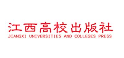 江西高校出版社是什么牌子_江西高校出版社品牌怎么样?