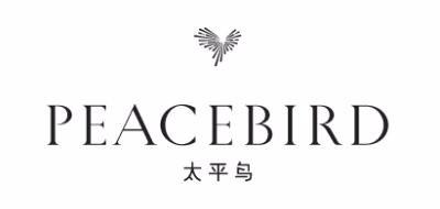 太平鸟/PEACEBIRD