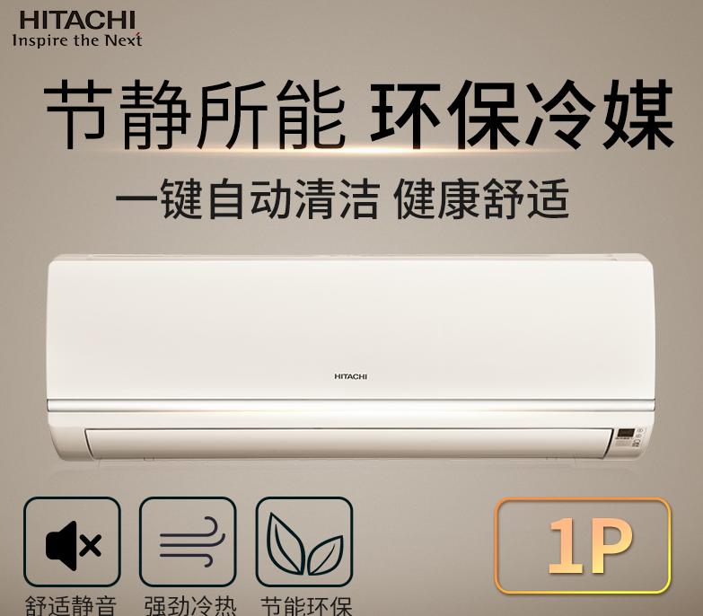 日本空调:大金和日立空调哪个好-3