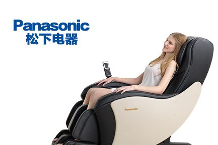 """三个同是国外的按摩椅"""" Panasonic""""等你知道吗?-1"""