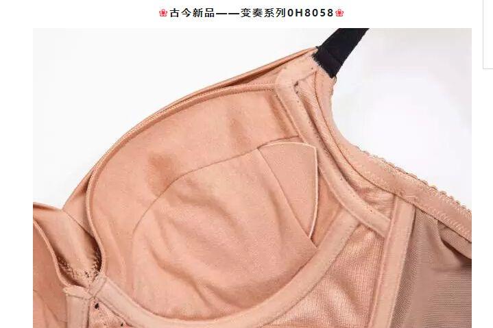古今品牌的内衣属于什么档次?价格在什么范围?-2