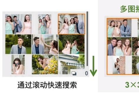 佳能CP1300照片打印机怎么样?值得买吗?-3