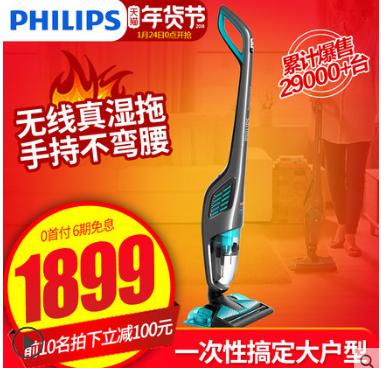 家用吸尘器哪个牌子好?国内值得推荐的几个品牌-2