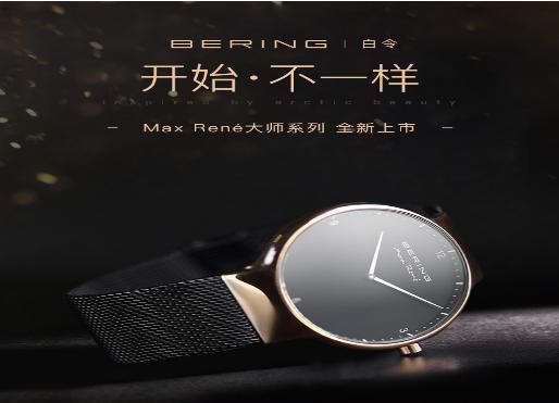 白令(Bering)手表怎么样?质量好吗?-1