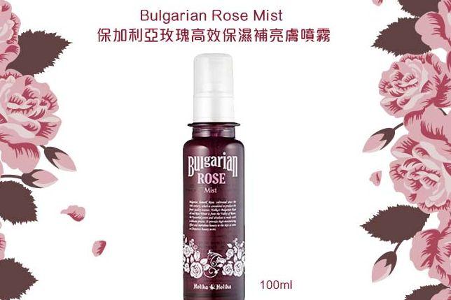 保加利亚玫瑰精油怎么样,有哪些功效?-1