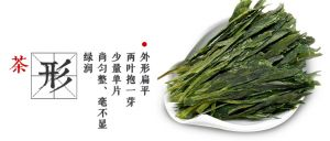 """安徽的""""耕香园""""和""""谢裕大""""品牌绿茶哪个好点?价格呢?-1"""