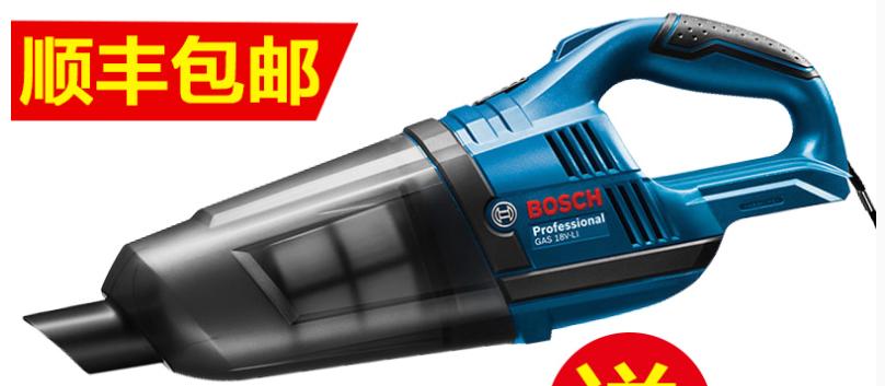 博世吸尘器哪一款更好?博世GAS 18V-LI吸尘器怎么样?-1